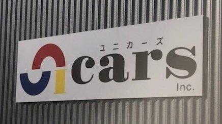 福井 市 天気 予報