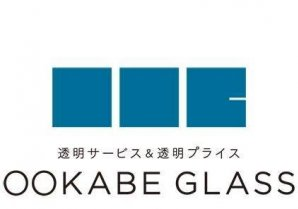 OOKABE GLASS HD 株式会社