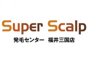 Super Scalup 発毛センター 福井三国店
