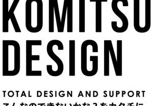 TOTAL DESIGN AND SUPPORT