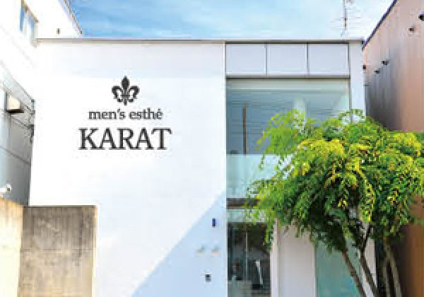 men's esthe KARAT